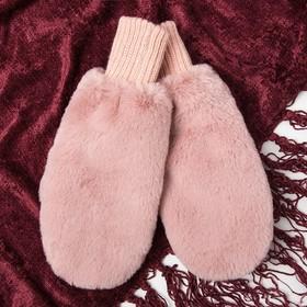 Варежки для девочки двойные, розовый/микс, размер 12