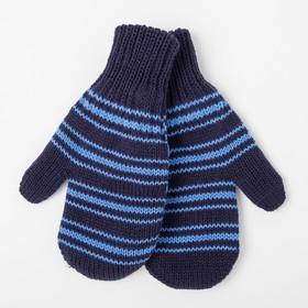 Варежки для мальчика двойные, синий/голубой, размер 14