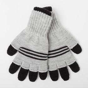 Перчатки детские двойные, чёрный/серый, размер 17