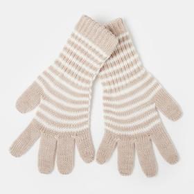 Перчатки для девочки удлинённые, бежевый, размер 14