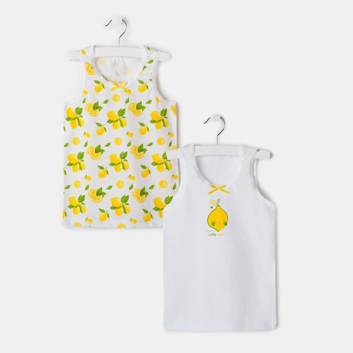 Комплект маек для девочки с ажур.резинкой SET «Лимончик»,белый, рост 104 см