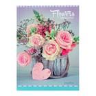 Ежедневник недатированный А5, 80 листов «Романтичный букет», твёрдая обложка, глянцевая ламинация