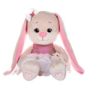Мягкая игрушка «Зайка Lin», в бело-розовом плате со звездочками, 20 см