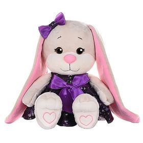 Мягкая игрушка «Зайка Lin» в фиолетовом платье с пайетками, 20 см