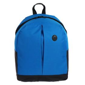Рюкзак молодежный ACTION 39*30*16, синий