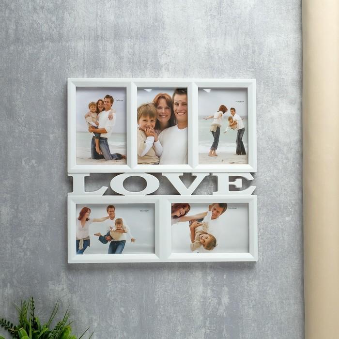 Фоторамка на 5 фото 10x15 см Love белая