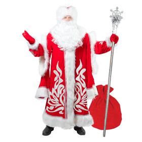Карнавальный костюм «Дед Мороз королевский», аппликация, мех, р. 48-50