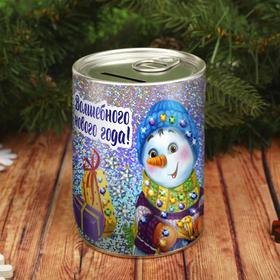 Набор для творчества. Копилка для декорирования стразами «Волшебного Нового года» Снеговик