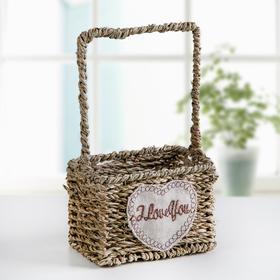 Кашпо плетёное с ручкой Доляна «Я тебя люблю», 13×7×20 см, цвет коричневый