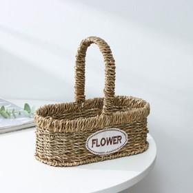 Кашпо плетёное с ручкой Доляна «Цветы», цвет коричневый
