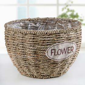 Кашпо плетёное Доляна «Цветы», цвет коричневый
