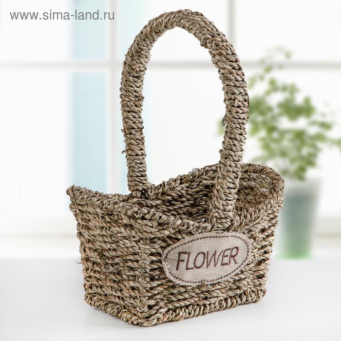 "Wicker planter with handle ""I love you"" 28х13х25 cm, color brown"