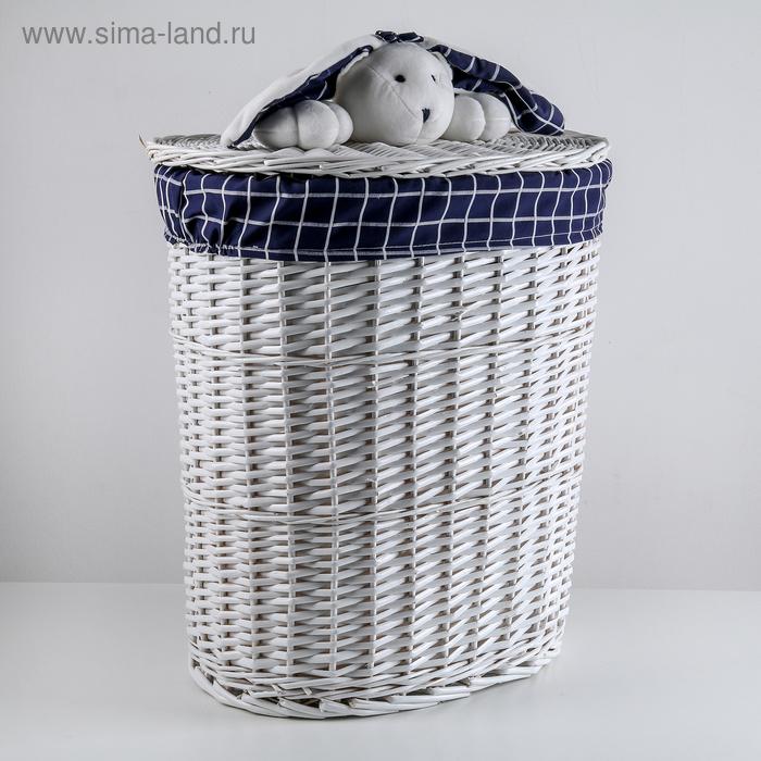 Universal basket, wicker, round Love