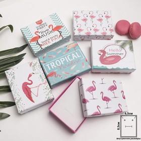 """Box gift set under the """"Tropics"""" 7*9 color MIX"""