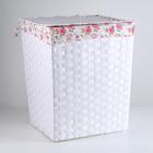 Корзина для хранения плетёная «Нежность», 43,5×35×52,5 см, цвет белый