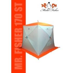 Палатка МrFisher 170 ST, цвет белый/оранжевый, в упаковке, без чехла