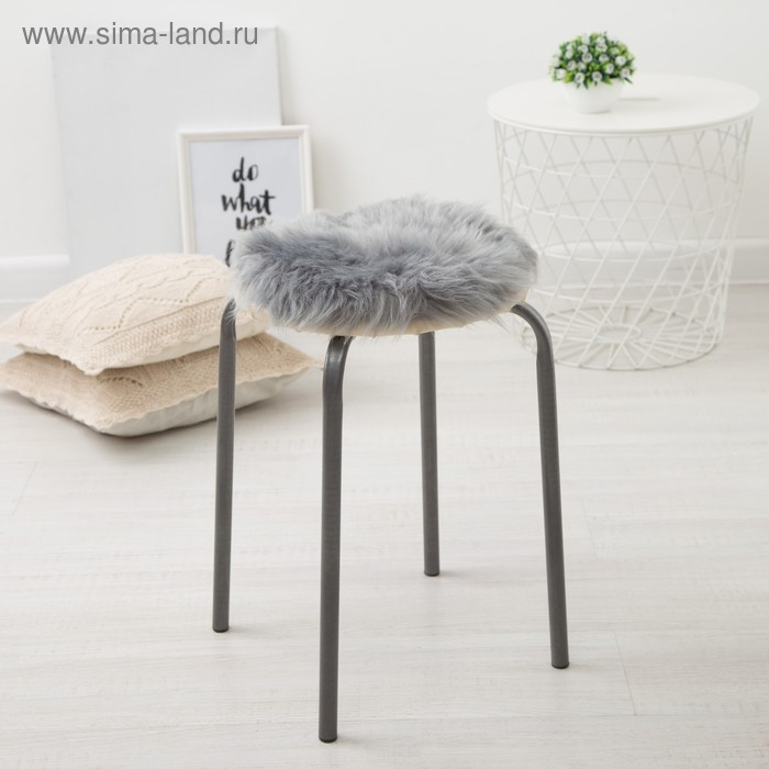 The seat on the chair fur Share Pushinka wheel drive.grey ø 30 cm,100% p/e
