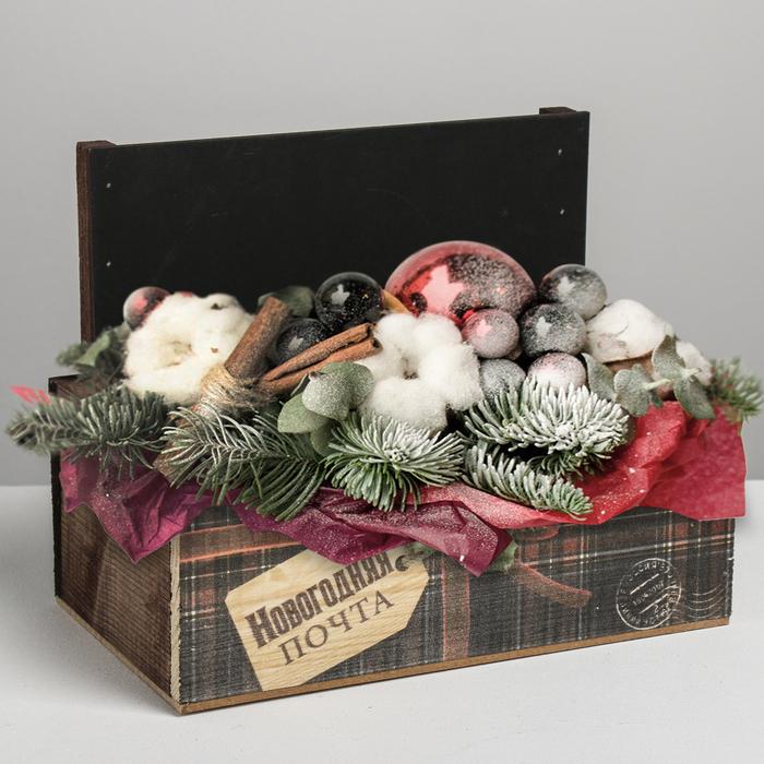 Кашпо с грифельной табличкой «Подарок», 24.5 × 14.5 × 14.6 см