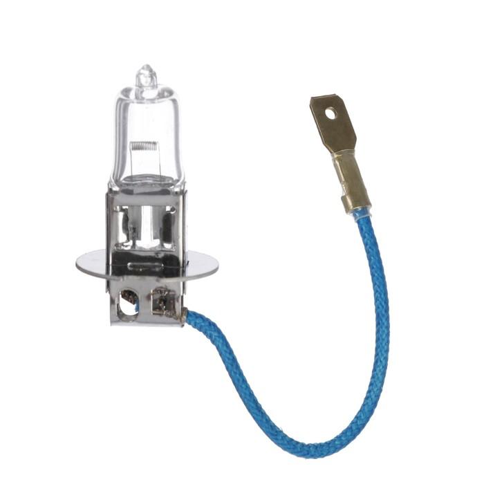 Галогенная лампа Cartage H3, 55 Вт, 12 В