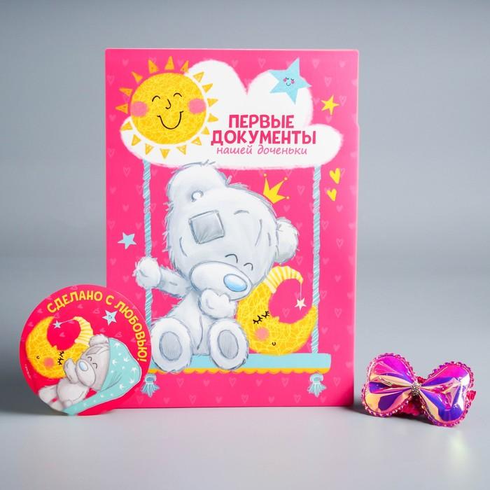 Обложка для документов «Для нашей доченьки» + наклейки, повязка на голову, Me To You