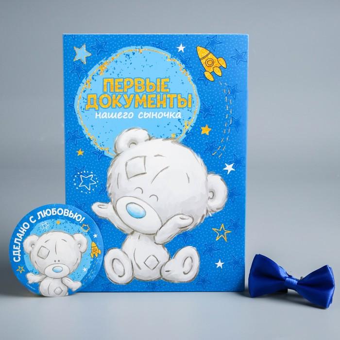 Обложка для документов «Для нашего сыночка» + наклейки, бабочка, Me To Yоu