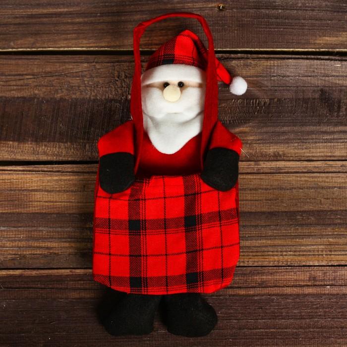 Сумочка для подарков «Дед Мороз», вместимость 100 г