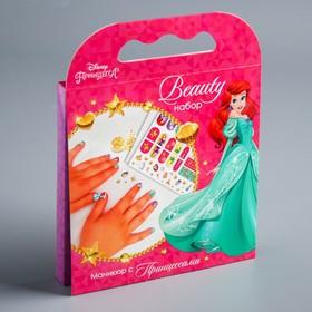 Маникюрный набор для девочек, Принцессы