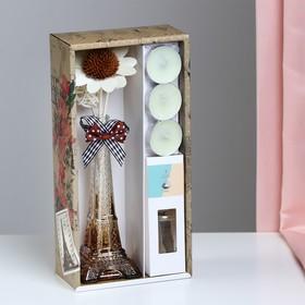 "Gift set ""Eiffel tower""(vase,2 sticks, 3 candle ,decor,essential oils 30 ml), the ocean"