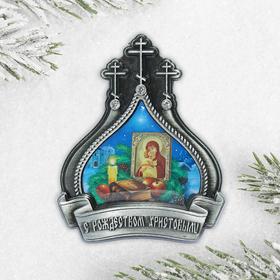 Магнит рождественский «Рождественская композиция»
