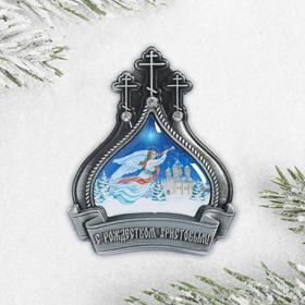 Магнит рождественский «Ангел у храма»