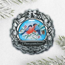 Магнит рождественский «Снегири»