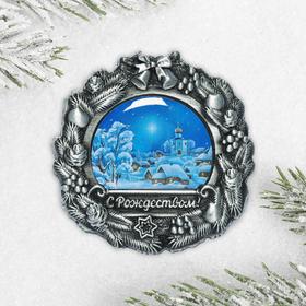 Магнит рождественский «Рождественская ночь»