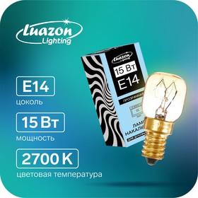 Лампа накаливания, 15 Вт, E14, 220 В, для духовых шкафов, 300°С, прозрачная
