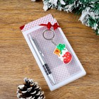 Gift set 2in1 (pen, keychain, Christmas gifts)