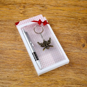 Gift set 2in1 (pen, keychain Jolly Roger)
