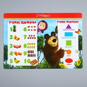 Коврик для лепки «Учим цифры и формы», А4, Маша и Медведь
