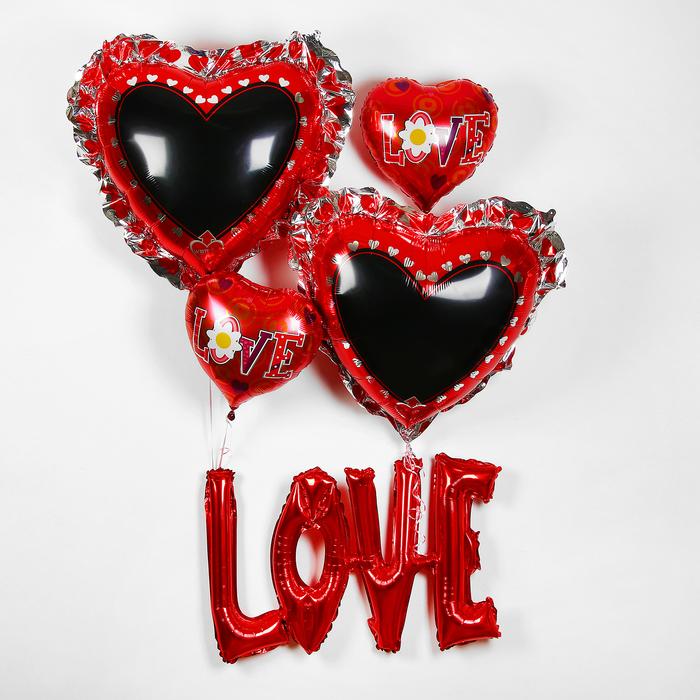 Букет из шаров «Любовь», фигуры, набор 5 шт. + грузик - фото 7639713