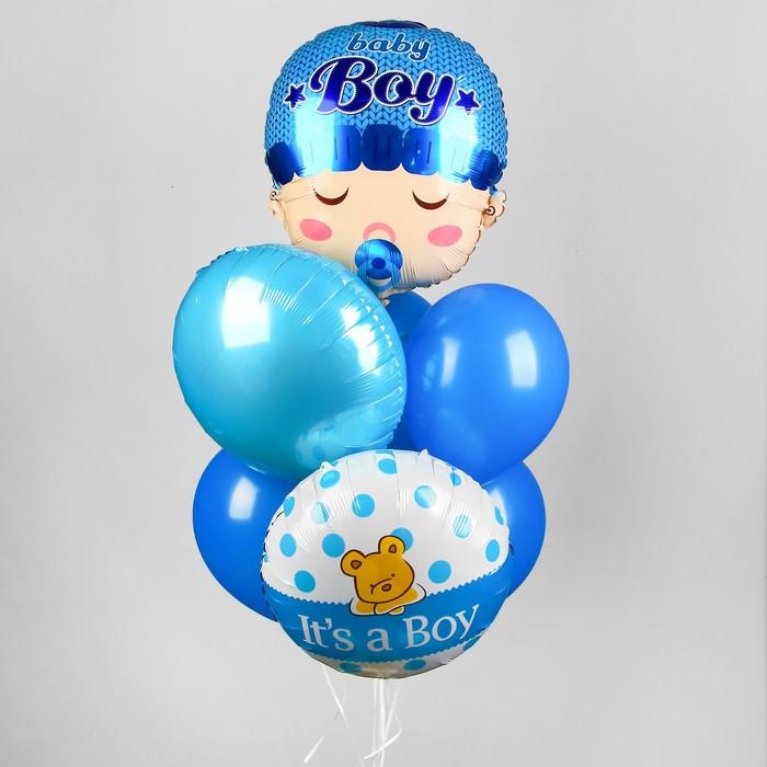 Букет из шаров «Ура, мальчик», фольга, латекс, набор 7 шт. + грузик