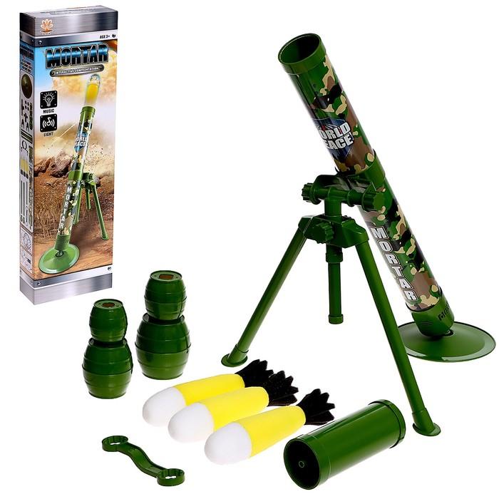 Миномет «Молот», 3 ракеты со световыми и звуковыми эффектами в комплекте