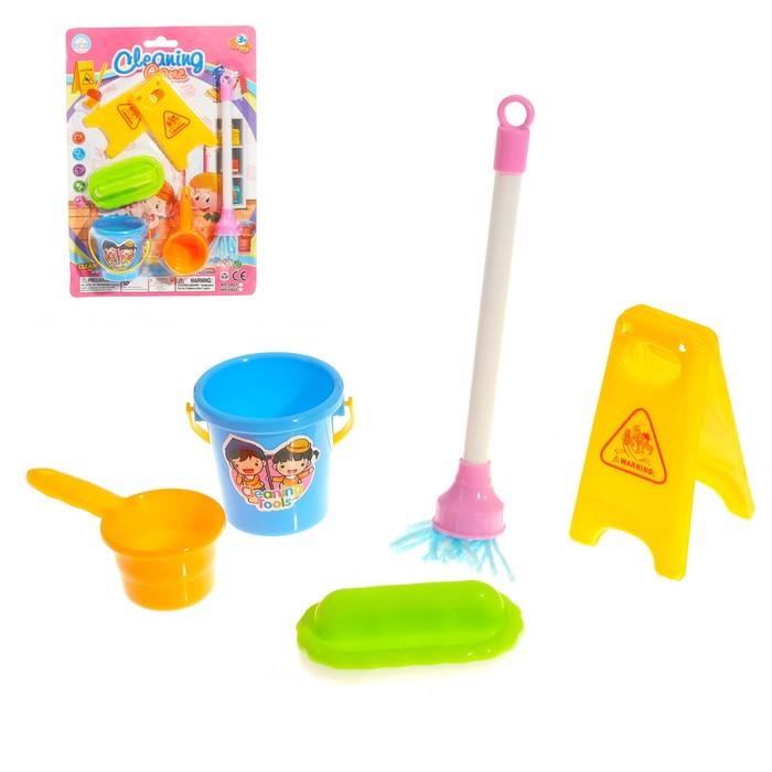 Игровой набор для уборки «Счастливая хозяюшка»