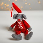 """Stuffed toy """"Mouse"""" in a red cap"""