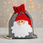 Мешок для подарков «Дед Мороз», виды МИКС