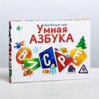 Обучающая магнитная игра «Умная азбука» - фото 105496175