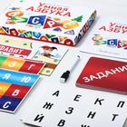 Обучающая магнитная игра «Умная азбука» - фото 105496177