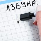Обучающая магнитная игра «Умная азбука» - фото 105496179