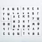 Обучающая магнитная игра «Умная азбука» - фото 105496182