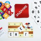 Обучающая магнитная игра «Умная азбука» - фото 105496183