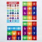 Обучающая магнитная игра «Умная азбука» - фото 105496184
