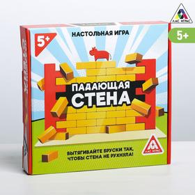 Настольная игра «Падающая стена», 44 бруска