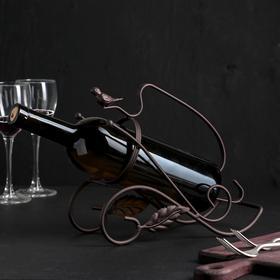 Подставка для бутылки Доляна «Соловей», 25,5×10,5×20 см, цвет коричневый